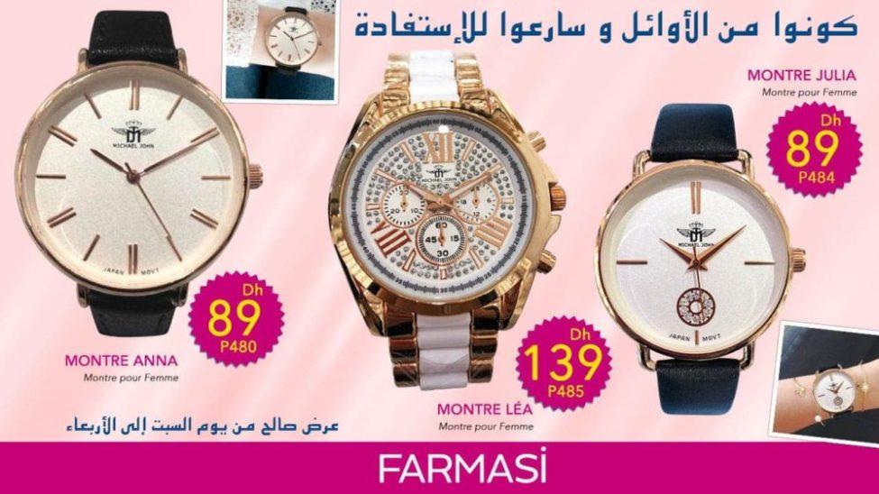 Offre Farmasi Maroc jusqu'au 13 Février 2019