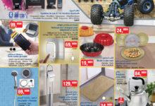 Catalogue Bim Maroc du Vendredi 22 Février 2019