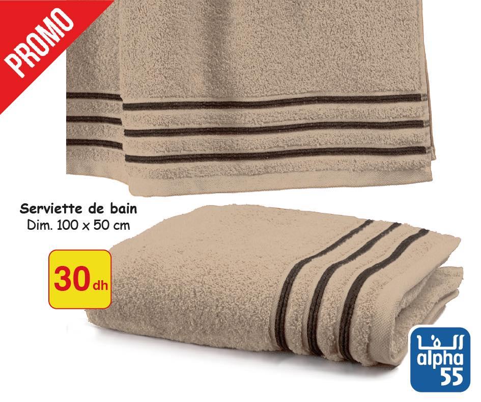 Promo Alpha55 Serviette de bain à partir de 15Dhs