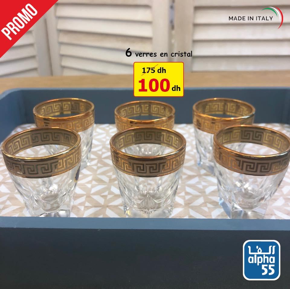 Promo Alpha55 sélection de verre en cristal à partir de 100Dhs