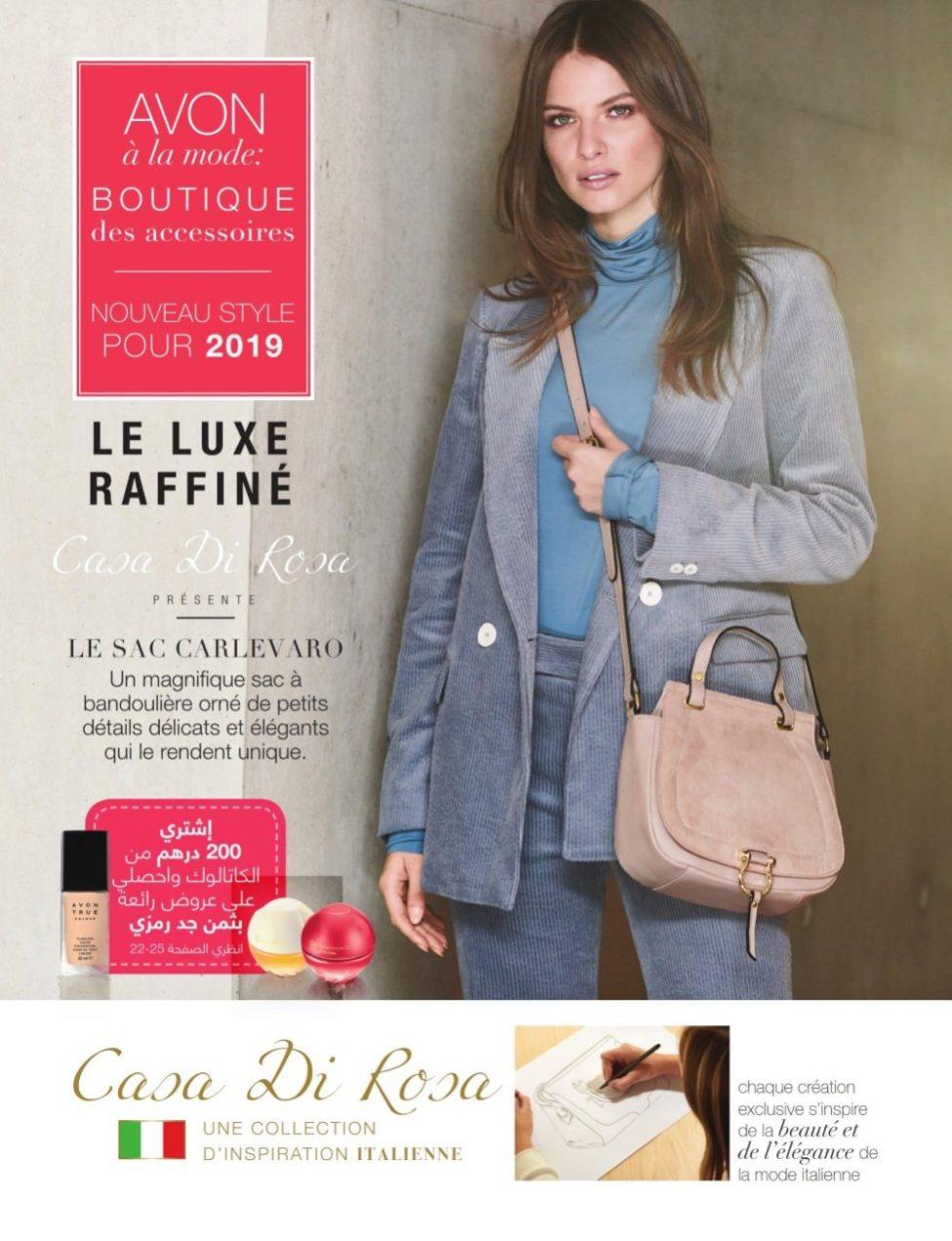 Catalogue Avon Maroc du 15 Février au 14 Mars 2019