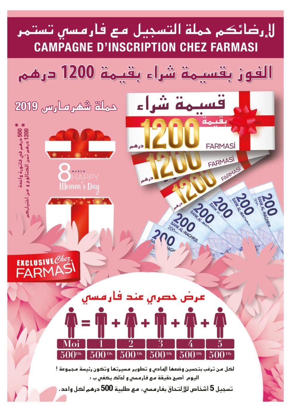 Catalogue Farmasi Maroc Spéciale Journée de la femme Mars 2019
