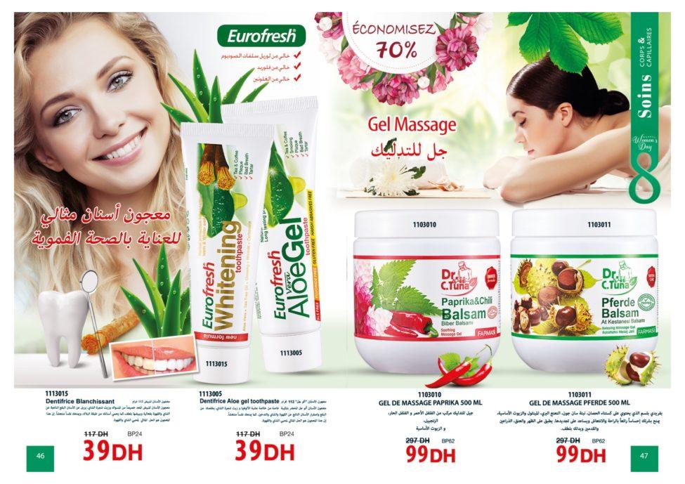 Catalogue Farmasi Maroc Mars 2019