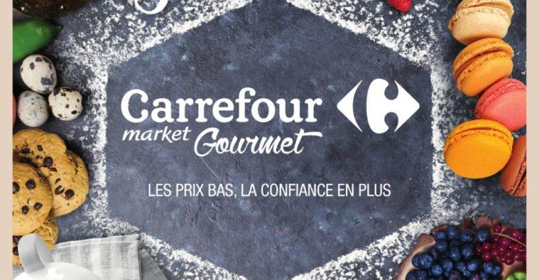 Photo of Catalogue Carrefour Gourmet Maroc du 21 Février au 13 Mars 2019