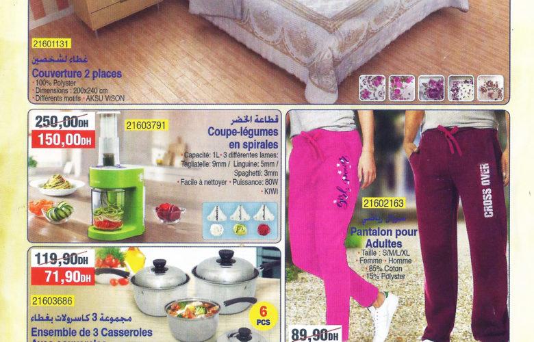 Catalogue Bim Lot MENAOS Casablanca du 1 au 3 Février 2019