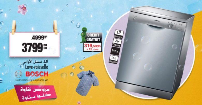 Promo Aswak Assalam Lave-vaisselle Bosch 3799Dhs au lieu de 4990Dhs