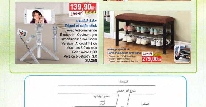 Photo of Flyer Bim Nahda Casablanca Quantité très limitée