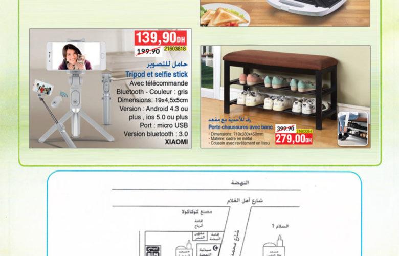 Flyer Bim Nahda Casablanca Quantité très limitée