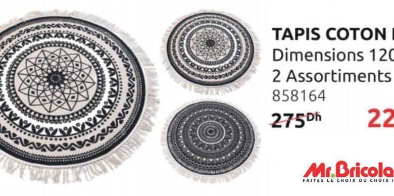 Photo of Promo Mr Bricolage Tapis coton rond 120cm 229Dhs au lieu de 275Dhs