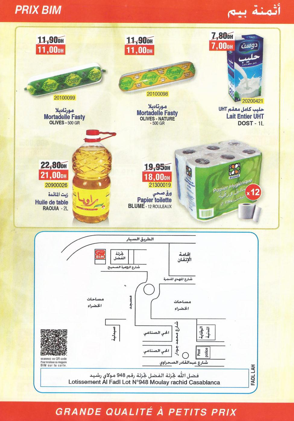 Catalogue Spéciale Bim Al Fadl Casablanca du 1 au 3 Février 2019