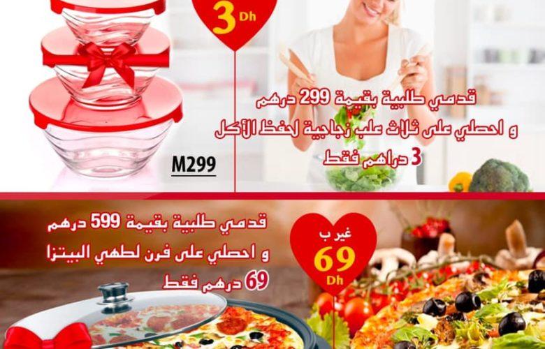 Super Offre Farmasi Maroc Aujourd'hui et demain