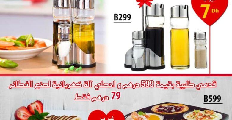 Super Offre Farmasi Maroc du 19 au 20 Février 2019