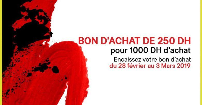 Promo H&M Maroc Pour Ahats de 1000Dhs recevez bon d'acahat 250Dhs Jusqu'au 27 Février 2019