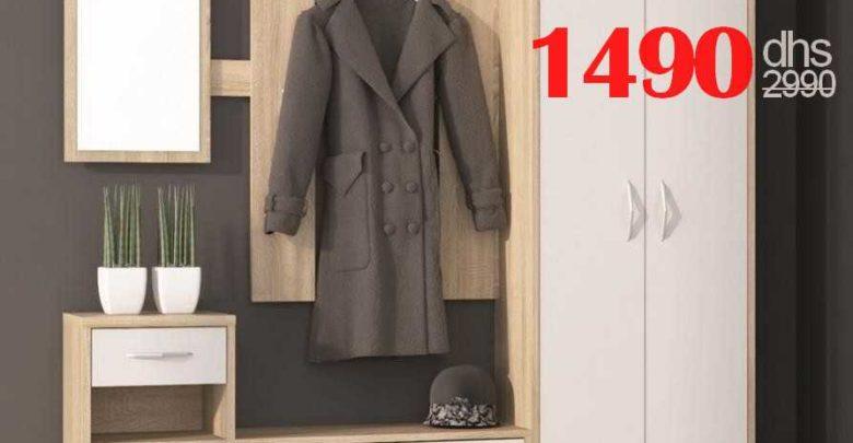 Photo of Soldes Azura Home Meuble d'entrée LIZONE2 1490Dhs au lieu de 2649Dhs