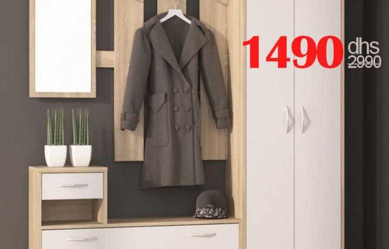 Soldes Azura Home Meuble d'entrée LIZONE2 1490Dhs au lieu de 2649Dhs