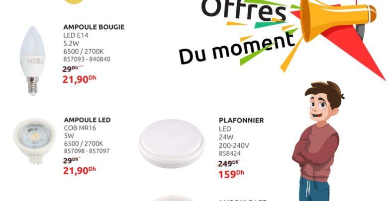 Photo of Offres du moment Mr Bricolage Maroc Ampoules économique