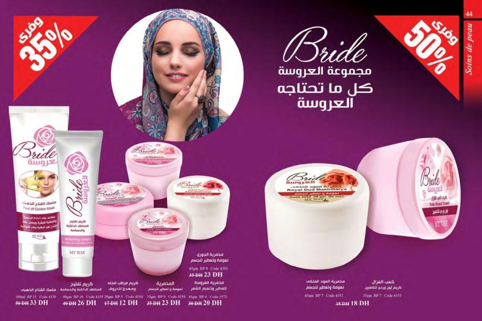 Catalogue My Way Maroc Février 2019