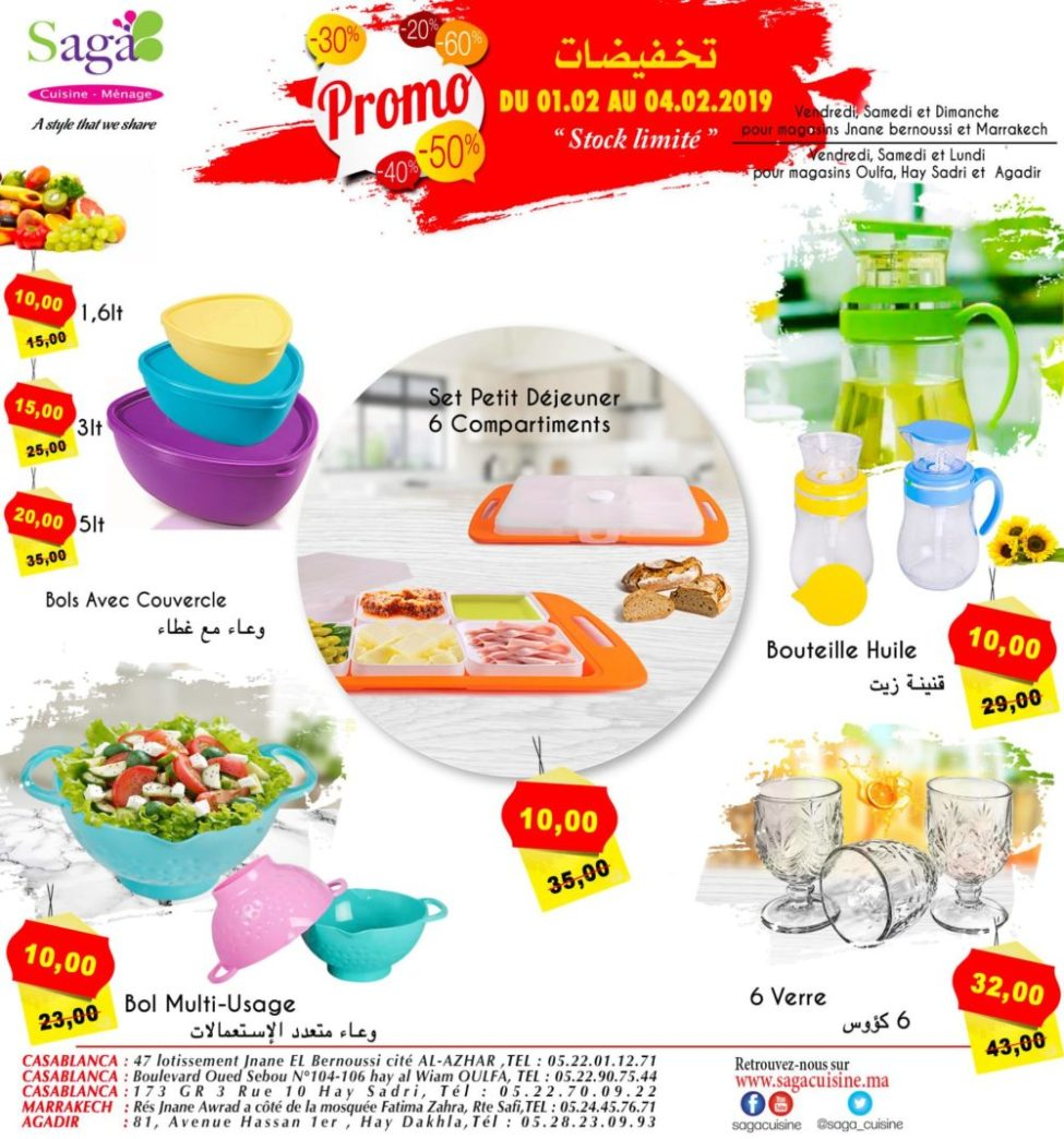 Flyer saga cuisine aujourd hui seulement solde et promotion du maroc - Cuisine saga but ...