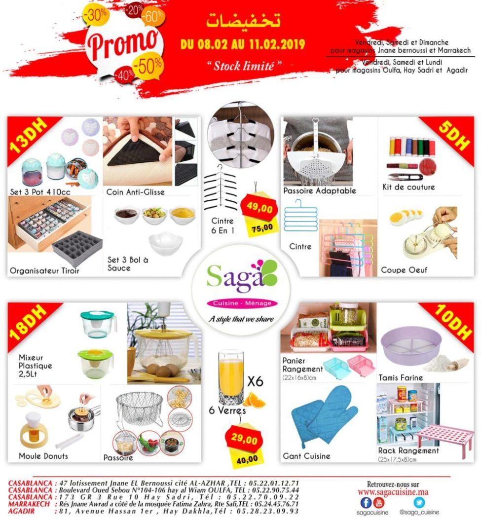 Flyer saga cuisine jusqu au 11 f vrier 2019 solde et promotion du maroc - Cuisine saga but ...