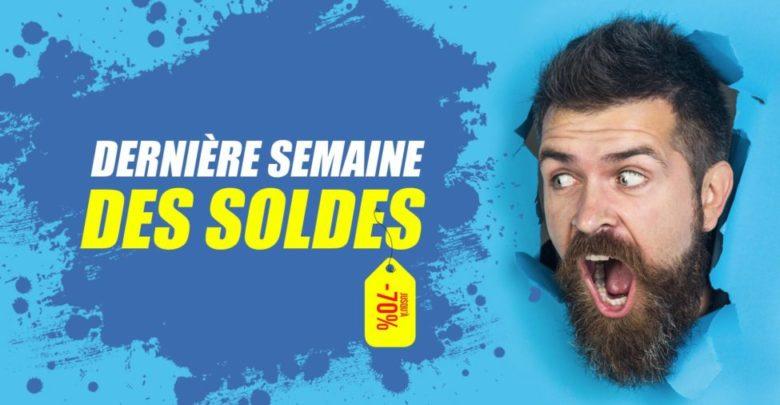 Photo of Dernière semaine des Soldes chez Sport Zone Maroc