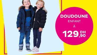 Deal de la semaine chez Tati Maroc Doudoune Enfant 129Dhs