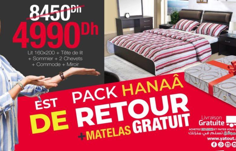 Soldes Yatout Home Pack Hanaa 4990Dhs au lieu de 8450Dhs