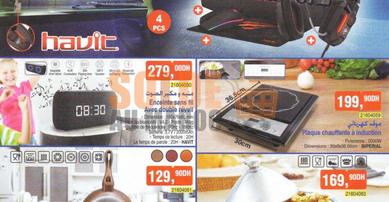 Photo of Catalogue Bim Région Mohammedia Ain Harrouda du Vendredi 5 Avril 2019
