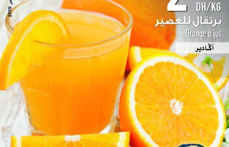 Promo Carrefour et Carrefour Market Maroc du 14 au 18 Mars 2019