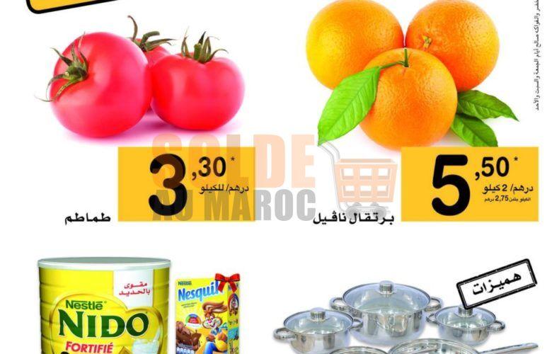 Catalogue Supeco Maroc Hmizate Jusqu'au 20 Mars 2019