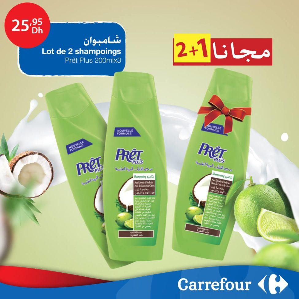 Promo Carrefour Maroc produits de beauté et soin jusqu'au 10 Avril 2019