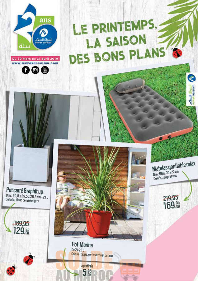 Catalogue Aswak Assalam Le printemps la saison des bons plan du 29 Mars au 21 Avril 2019