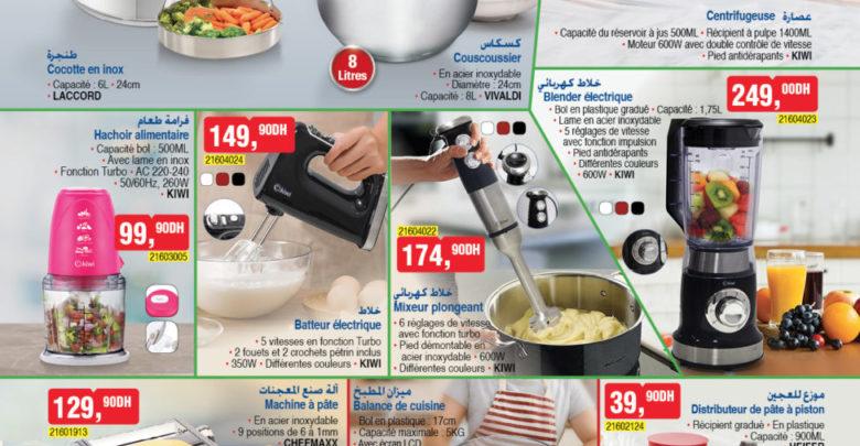 Photo of Catalogue Bim Maroc Spéciale Lave Vaisselle du Vendredi 5 Avril 2019