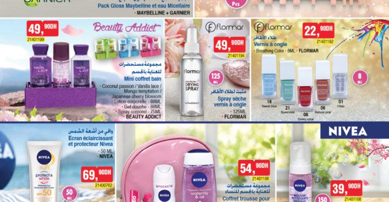 Catalogue Bim Maroc Spéciale Cosmétiques femmes du Mardi 26 Mars 2019