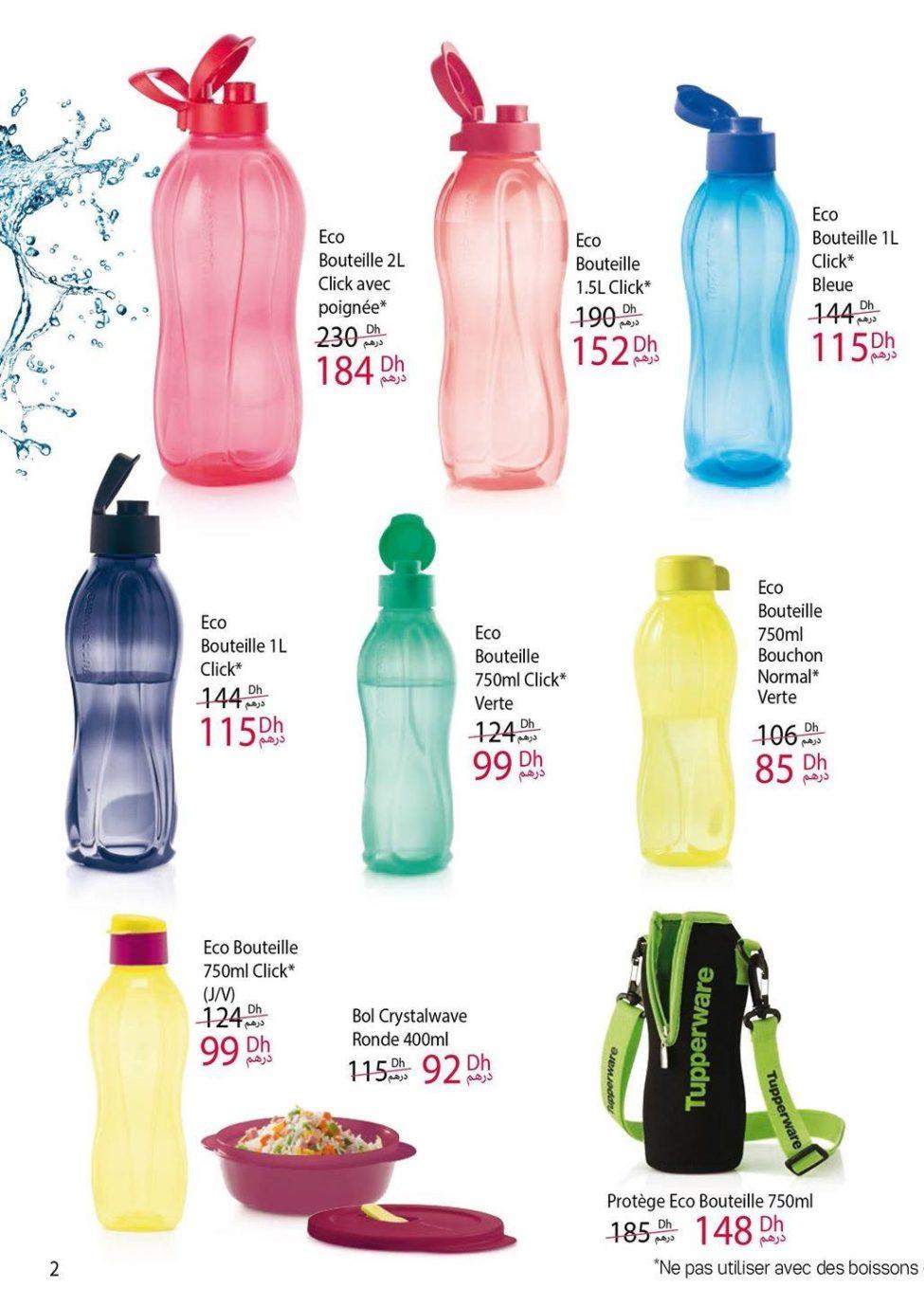 Catalogue Tupperware Maroc Spécial journée mondiale d'eau jusqu'au 24 Mars 2019