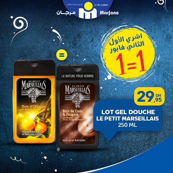 Promo Marjane Spéciale 1 Acheté = 1 offert Jusqu'au 8 Avril 2019