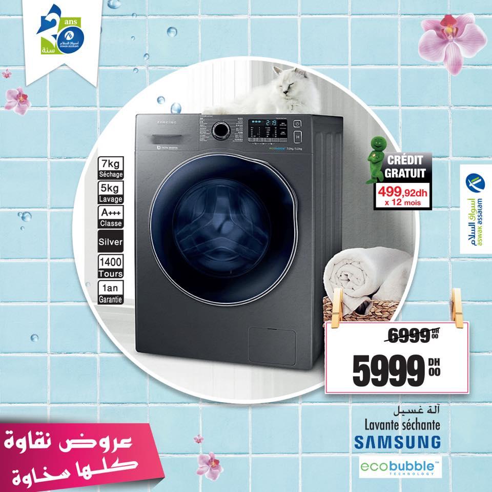 Promo Aswak Assalam Lavante Séchante SAMSUNG 5999Dhs au lieu de 6999Dhs