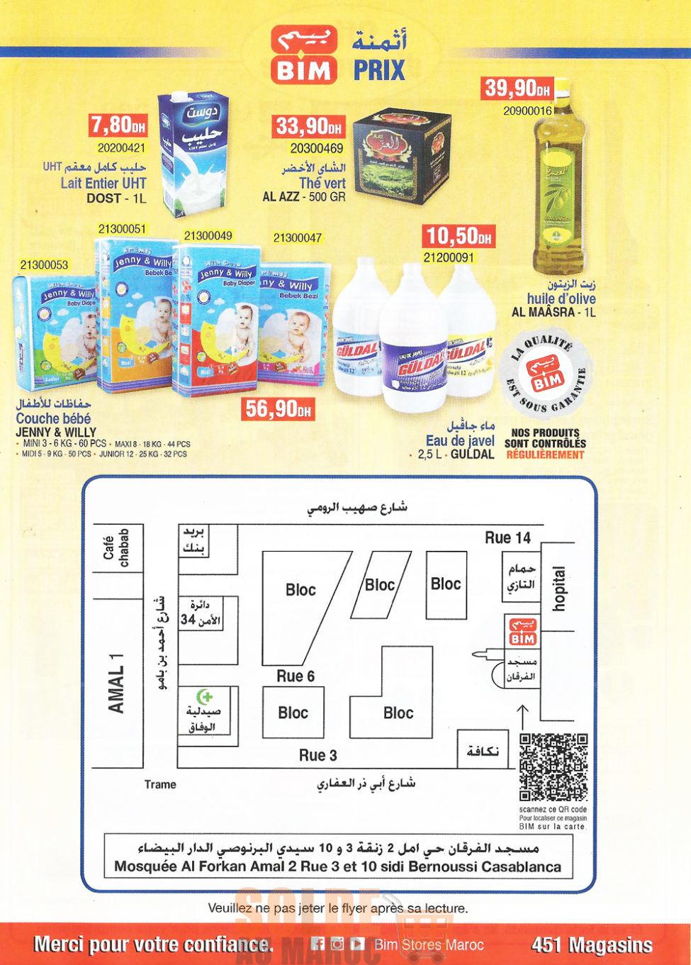 Catalogue Nouveau magasin Bim Al Forkan Casablanca du 22 au 24 Mars 2019