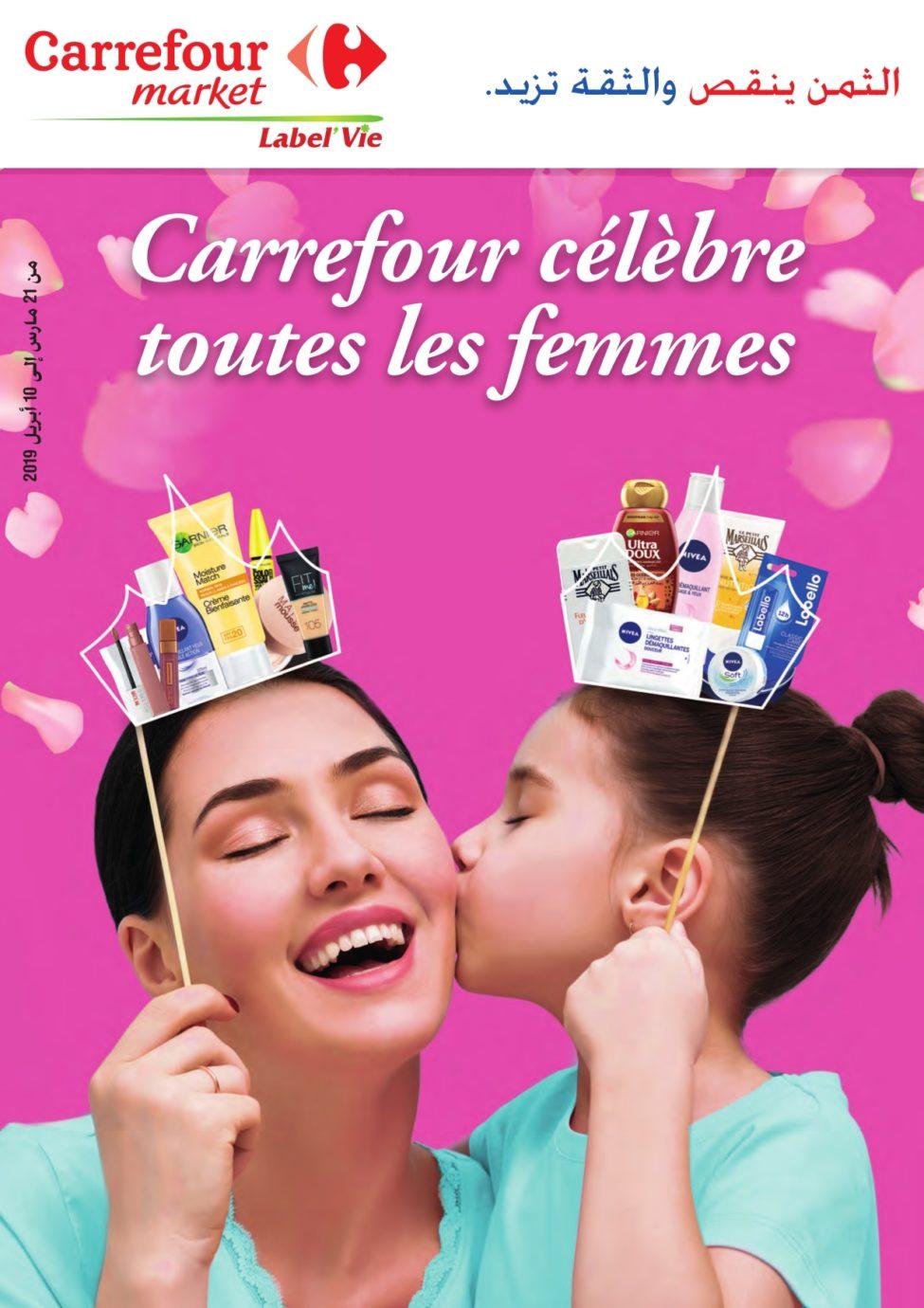 Catalogue Carrefour Market Maroc du 21 Mars au 10 Avril 2019