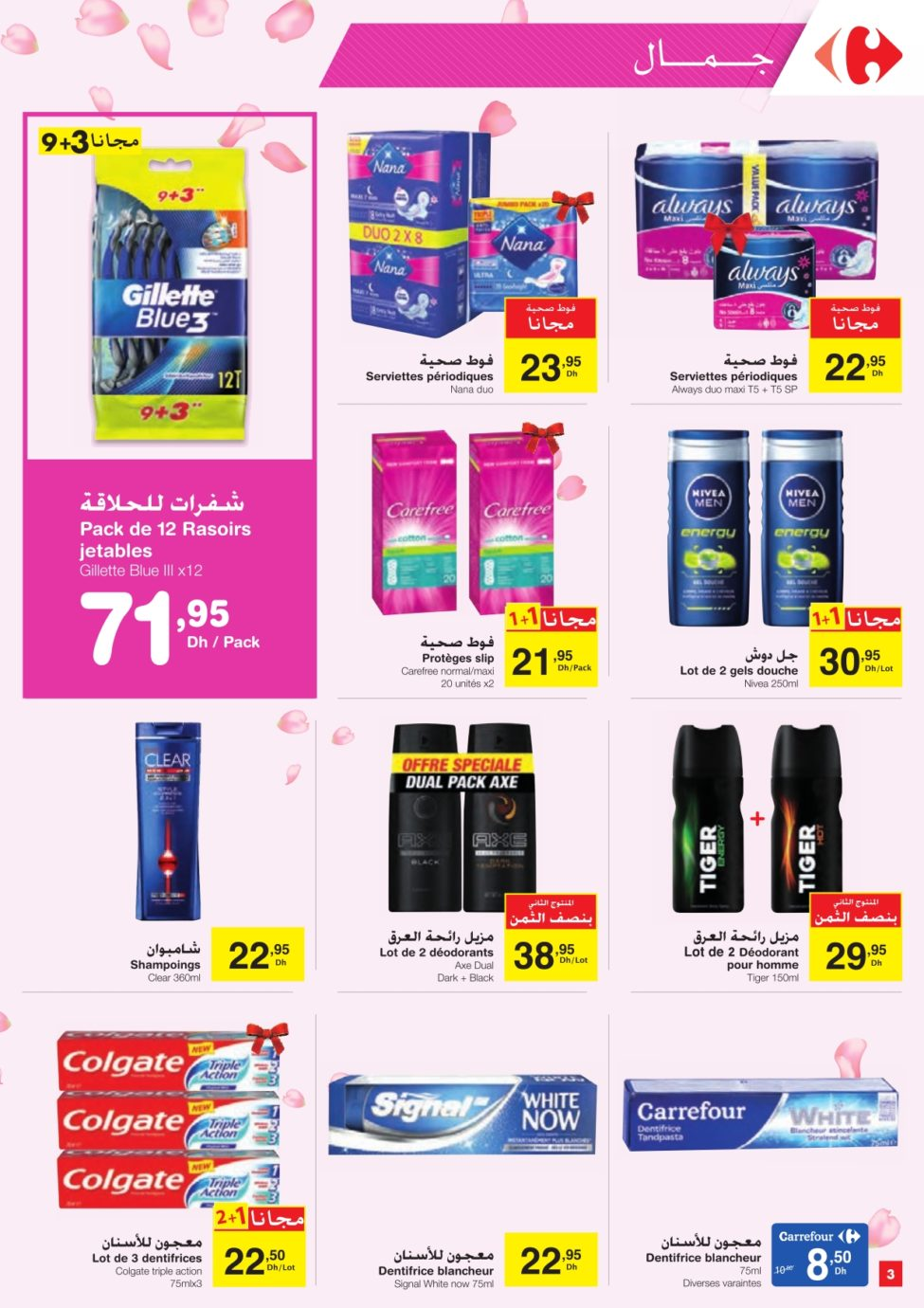 Catalogue Carrefour Market Maroc du 21 Mars au 10 Avril 2019