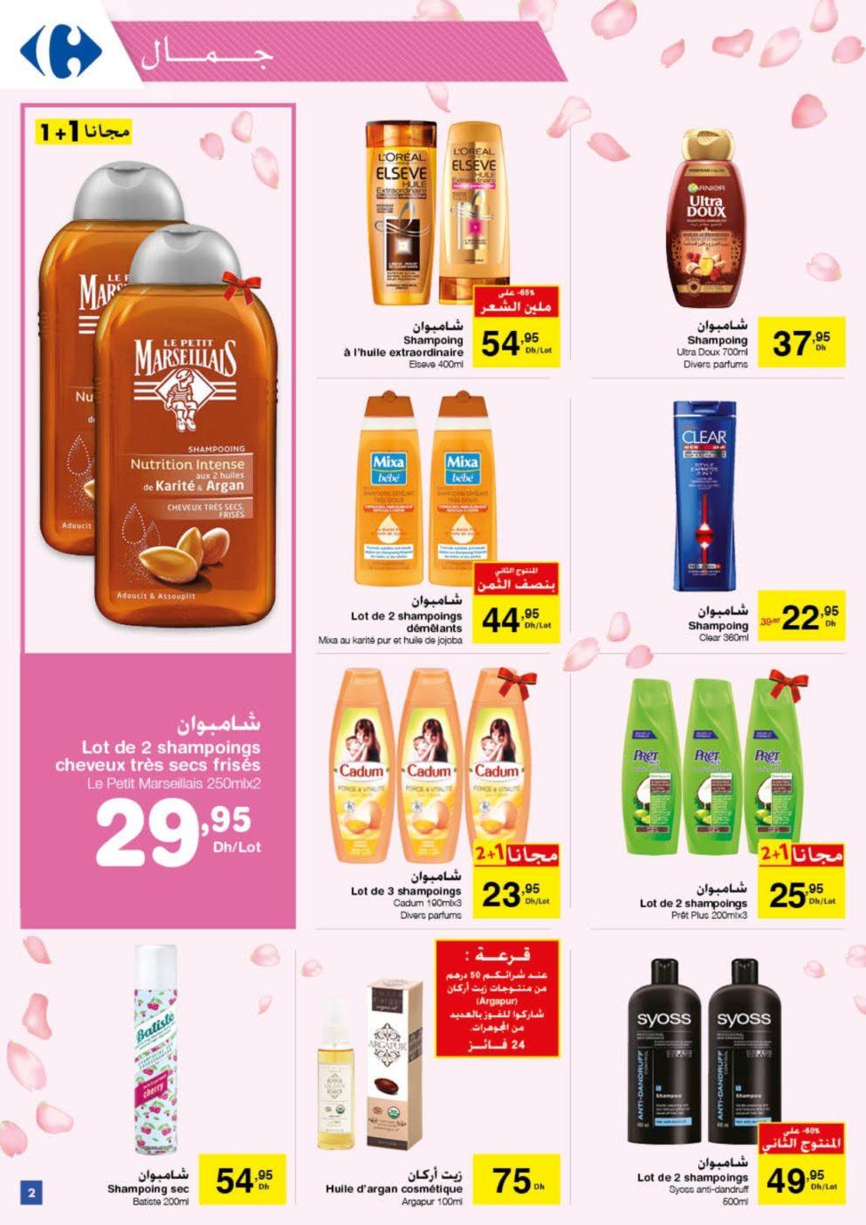 21 Avril Maroc Solde Catalogue Au 2019 – Du Et Mars 10 Carrefour 2E9IYDWH