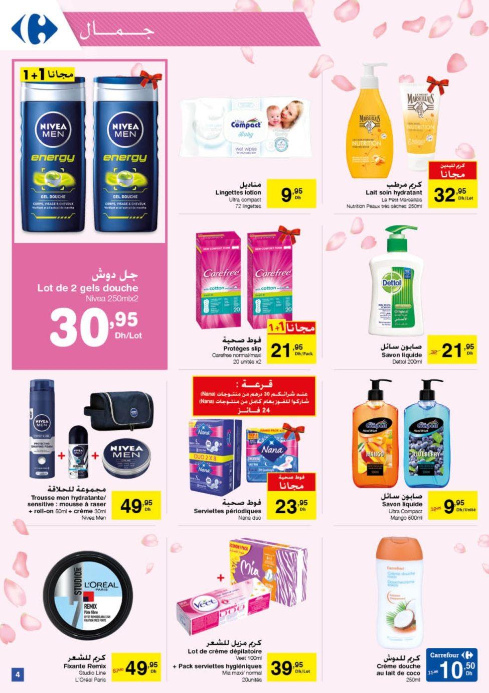 Catalogue Carrefour Maroc du 21 Mars au 10 Avril 2019