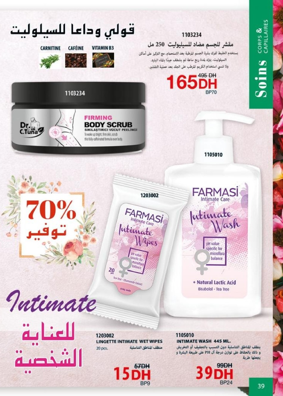 Catalogue Farmasi Maroc la beauté du printemps Avril 2019