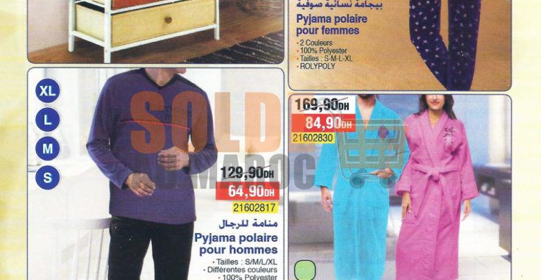 Catalogue Bim Khayria Hay Sadri Casablanca du 15 au 17 Mars 2019