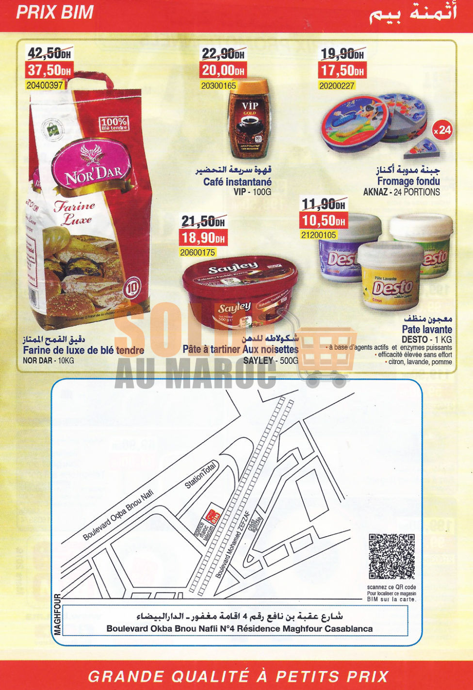 Catalogue Bim Lot Maghfour Attacharok Casablanca du 15 au 17 Mars 2019