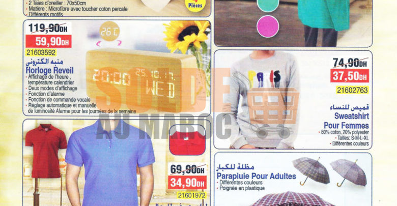 Catalogue Bim Ennahda Anassi Casablanca du 15 au 17 Mars 2019
