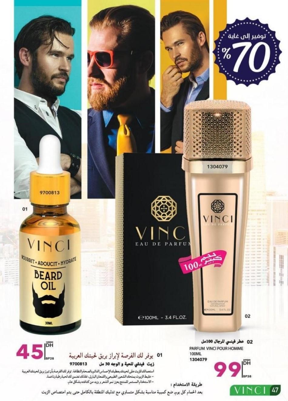 Catalogue Vinci Maroc Pouvoir Réparateur Extraordinaire Avril 2019