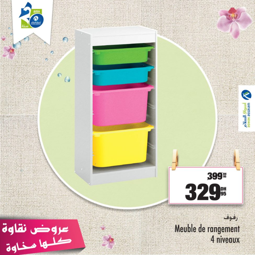 Promo Aswak Assalam Meuble rangement 4 niveaux 329Dhs au lieu de 399Dhs