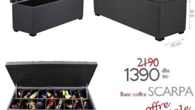 Soldes Azura Home Banc coffre à chaussure SCARPA 1390Dhs au lieu de 2190Dhs