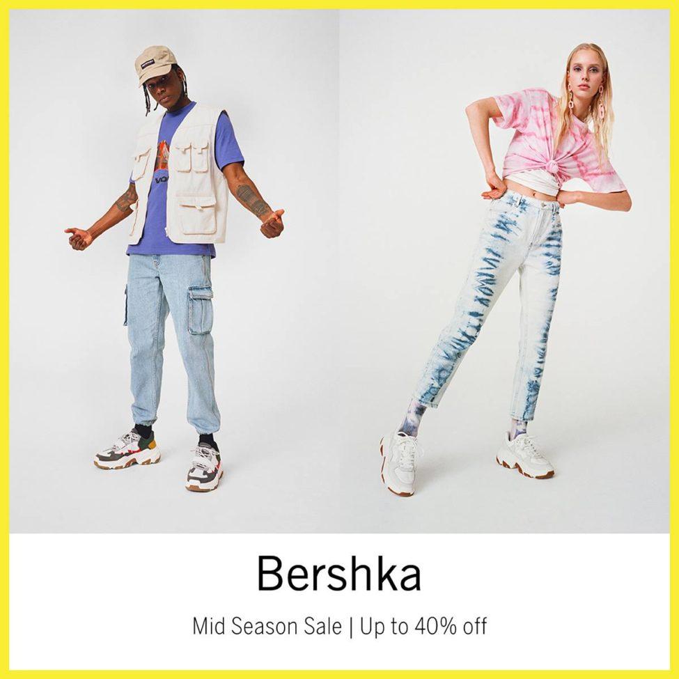 Soldes Mi-Saison Bershka Maroc Jusqu'à -40% du 28 Mars au 7 Avril 2019