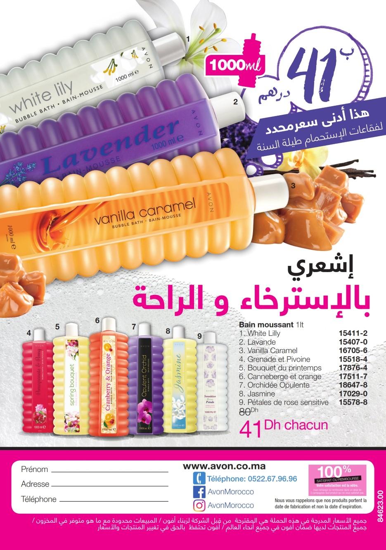 Catalogue Avon Maroc du 15 Mars au 11 Avril 2019